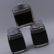 SL Gasoline Engine Oil PCMO Additive Package